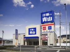 重量鉄骨造店舗 久米窪田町